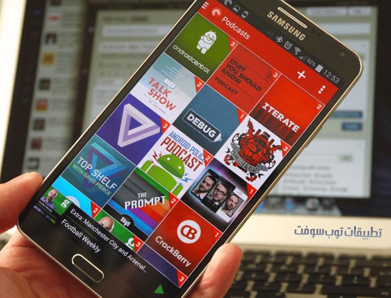 افضل تطبيقات ايفون و ويندوز فون و اندرويد