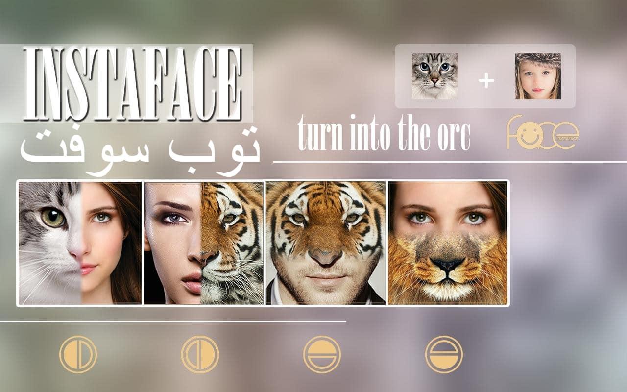 Beauty Face Plus برنامج تركيب وجوه الحيوانات على الصور