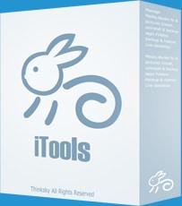 تحميل-برنامج-i-tools-20131
