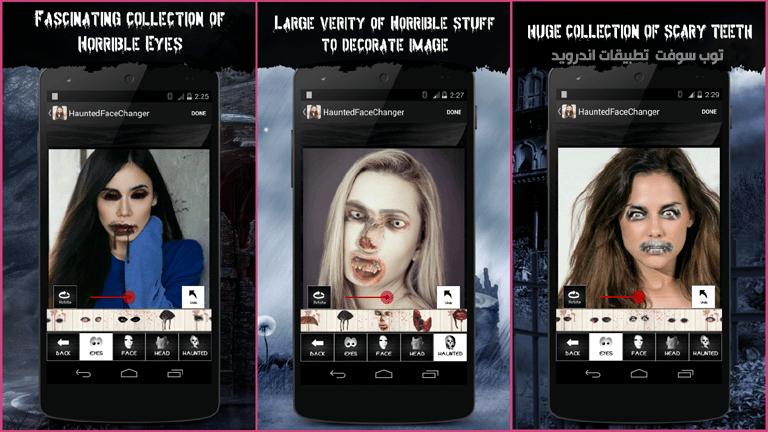 تطبيق تركيب الوجوه وجعلها مخيفة