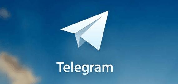 تطبيق تلغرام اندرويد
