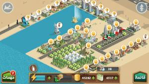 لعبة سلطان الصحراء ايفون و اندرويد