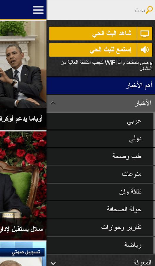 اخبار الجزيرة