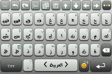 كيبورد لوحة المفاتيح ai.type