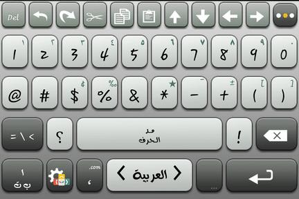 لوحة مفاتيح أبوصدام الرفاعي