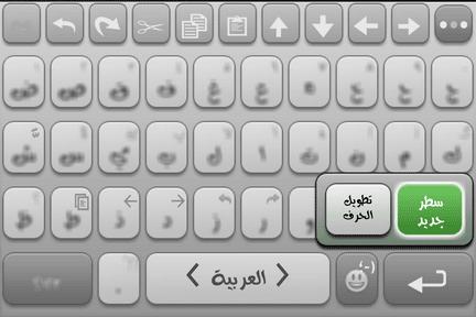 لوحة مفاتيح ابوصدام الرفاعي