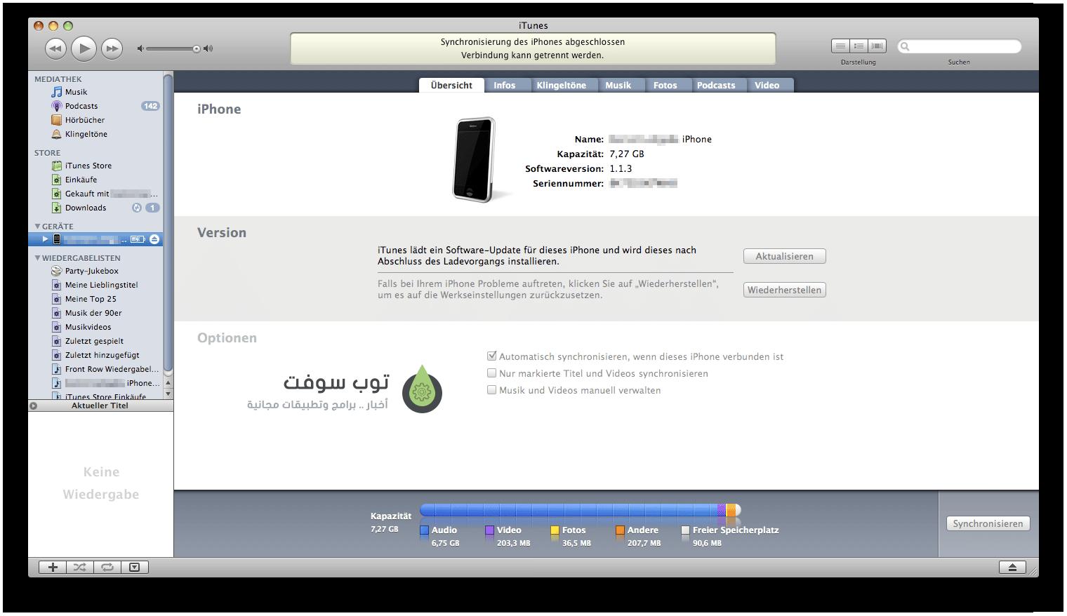 05-itunes-laedt-software-update
