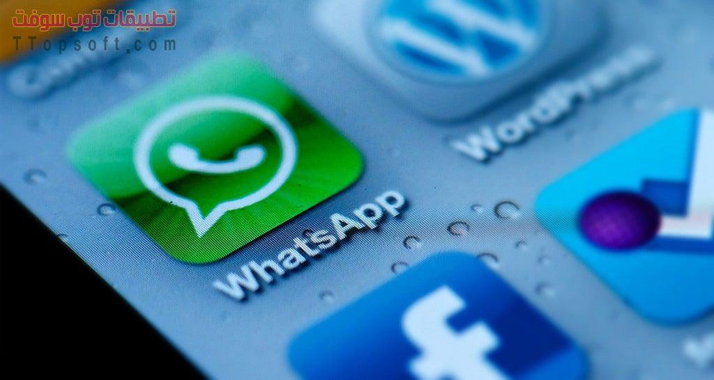 5 اشاعات وأكاذيب عن تطبيق واتساب لا تصدقها
