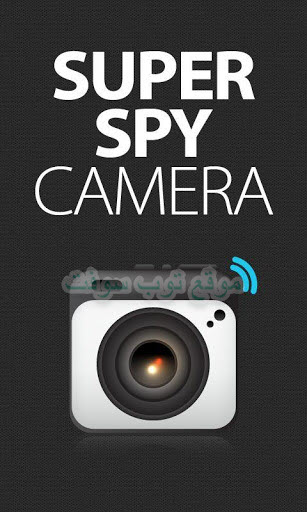 SUPER SPY CAMERA PLUS