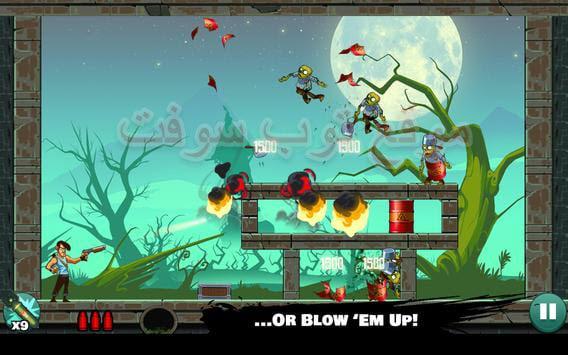 لعبة الزومبي الغبي Stupid Zombies