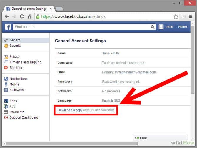 حفظ حساب الفيس بوك