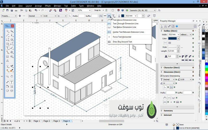 تحميل برنامج التصميم الهندسي والرسم البياني Corel Technical Suite X6