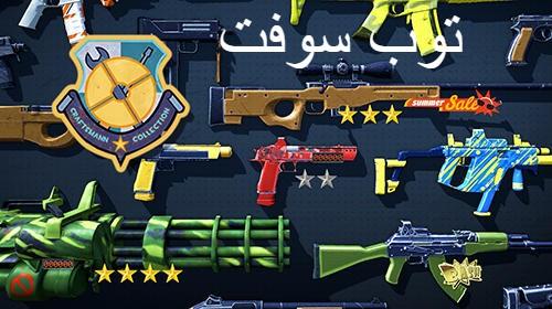 2_combat_assault_fpp_shooter (1)