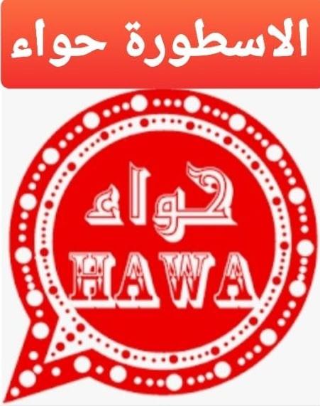 HawaWhatsApp Red