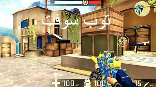 3_combat_assault_fpp_shooter (1)
