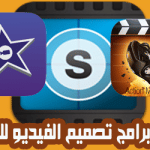 Top 5 Video Editing Apps for iPhone