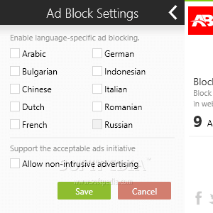 Ad-Aware-AdBlocker_3