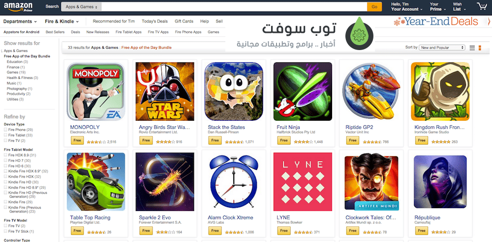 Amazon_com__Free_App_of_the_Day_Bundle__Apps___Games