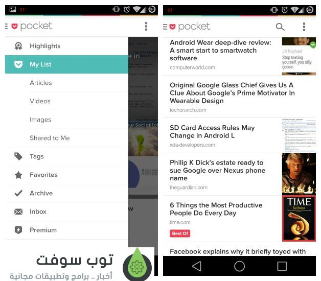 AndroidPIT-Nexus-5-Pocket