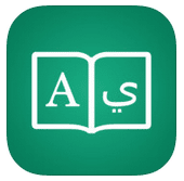 Arabic Dictionary for iPhone iPad