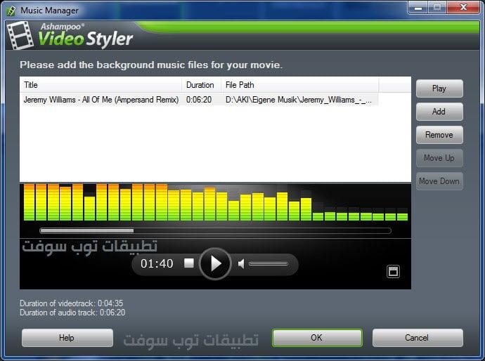 Ashampoo Video Styler Serial Key [Expires ] - video dailymotion