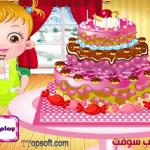 Baby Hazel Sofia Birthday Cake_4