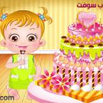 Baby Hazel Sofia Birthday Cake_5
