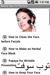 Beauty-Tips-For-The-Face-1 (1)