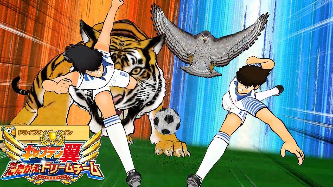 Captain-Tsubasa-Dream-Team-4