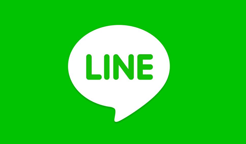 لاين LINE