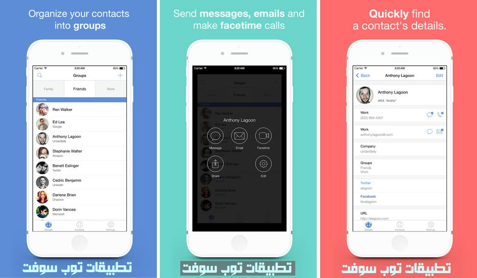 Connect - Contact Manager for iPhone By Dexem