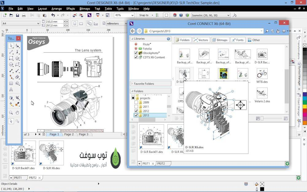 Corel Technical Suite X6