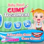بيبي هازل عند دكتور الاسنان
