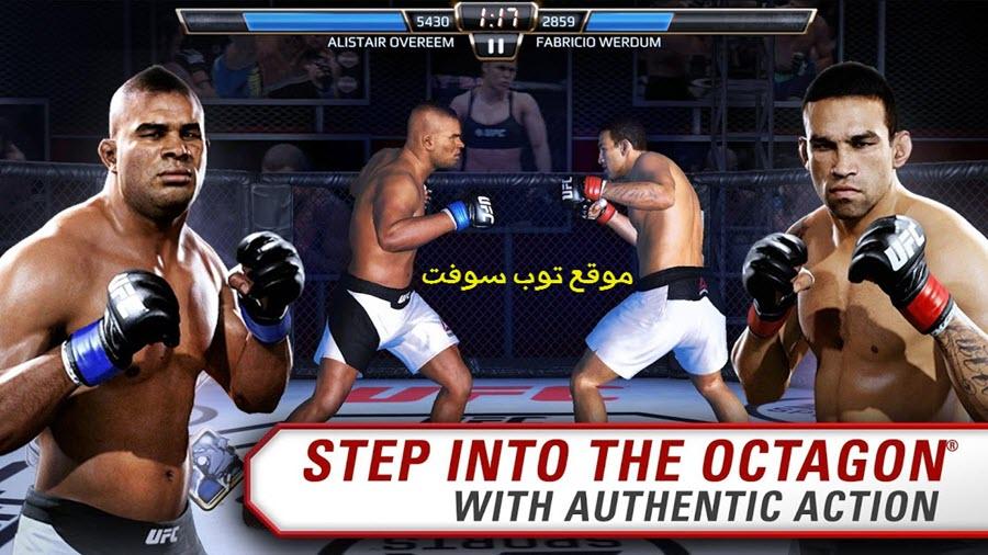 EA Sports UFC لعبة القتال والاكشن والملاكمة