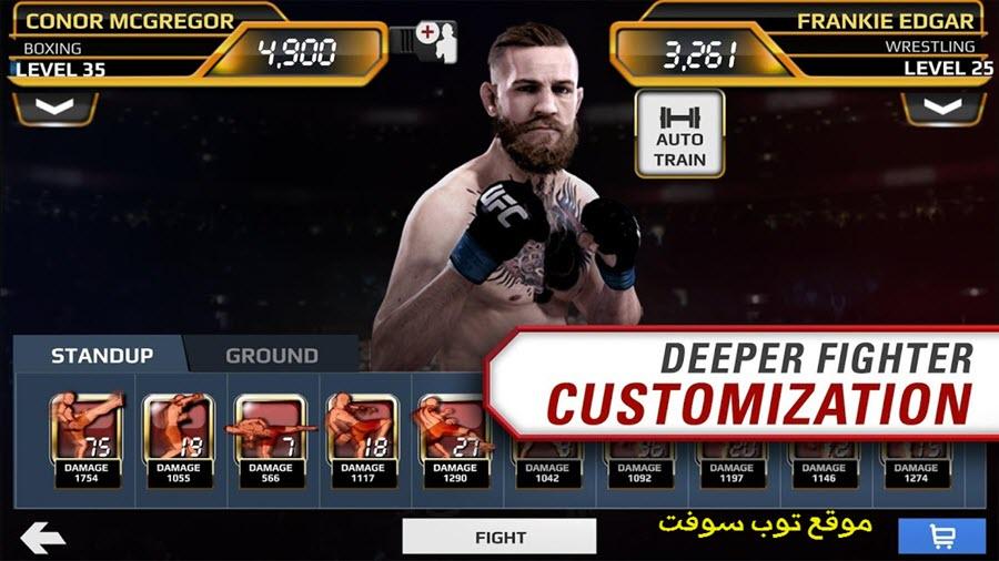 افضل العاب الملاكمة والمصارعة EA Sports UFC