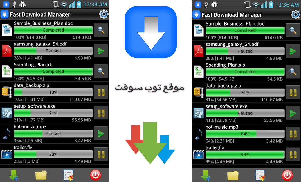 Fast Download Manage