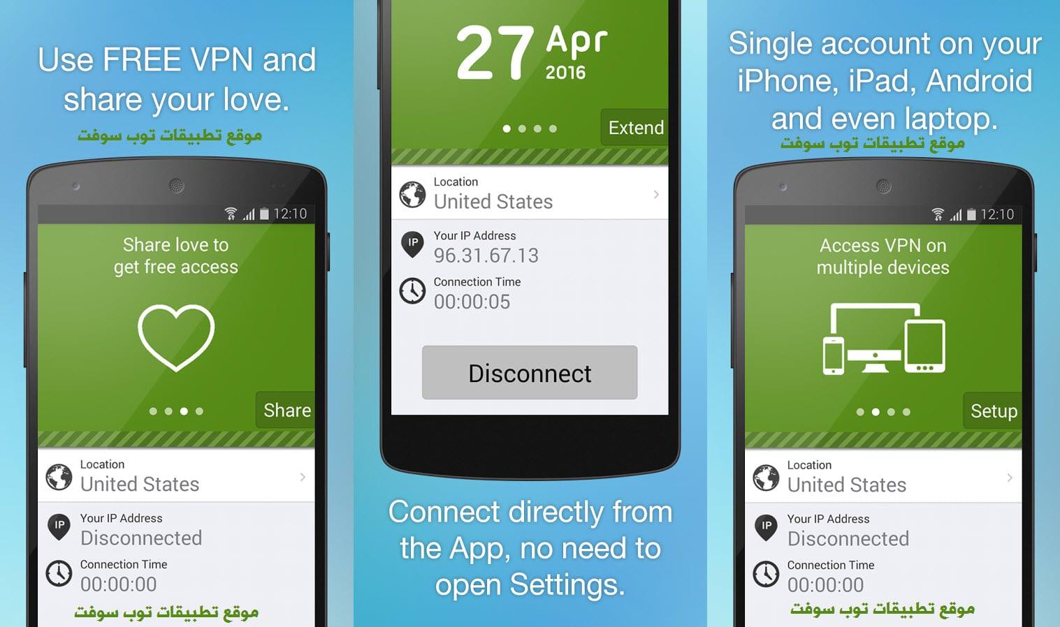 Free VPN Proxy by Seed4.Me Android تطبيق فتح المواقع المحجوبة والمحظورة