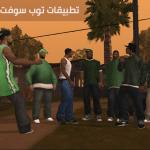 Grand Theft Auto San Andreas_3