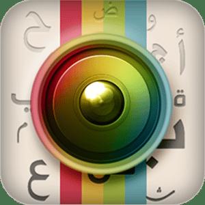 InstArabic_logo
