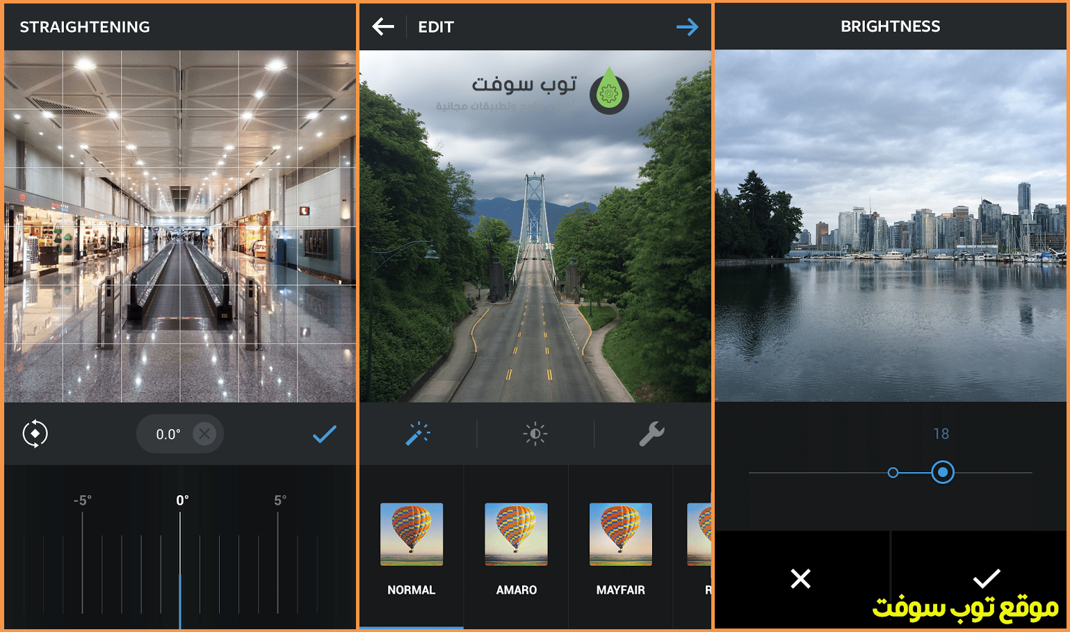 Instagram for Android تطبيق انستقرام للاندرويد