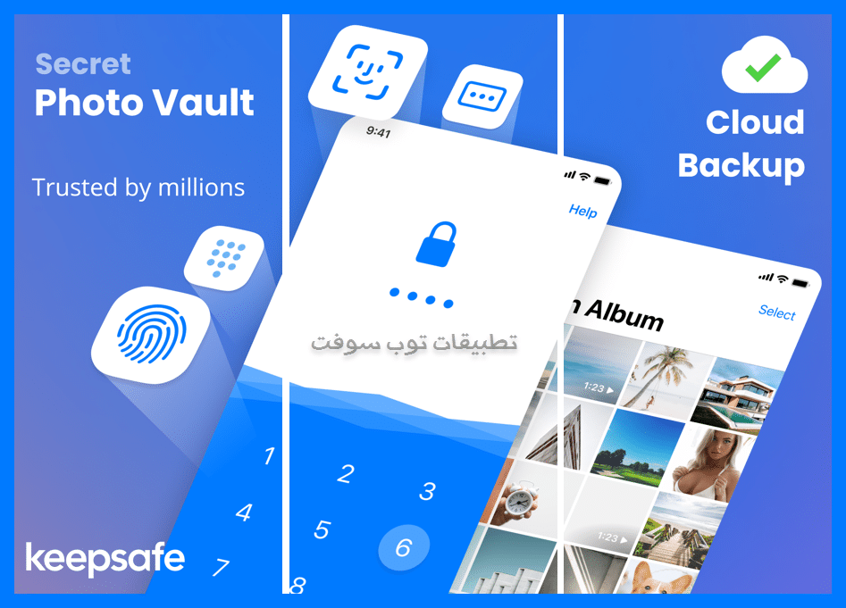 Keepsafe For iPhone