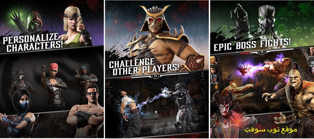 افضل العاب المصارعة Mortal Kombat