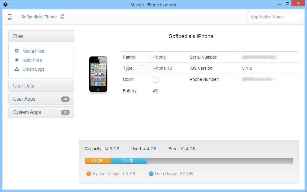 تحميل iphonebrowser