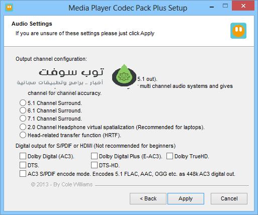 Media-Player-Codec-Pack-Plus_7