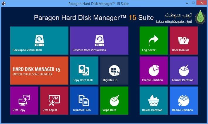 Paragon-Hard-Disk-Manager-Suite-15