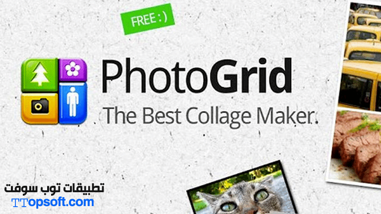 Photo Grid For Windows Phone