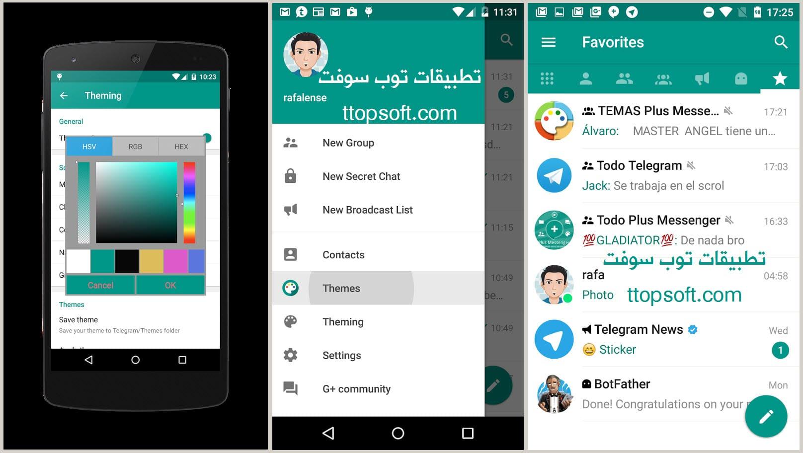 تحميل ماسنجر Plus Messenger تلغرام بلس
