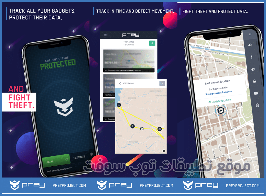 Prey Find my Phone Tracker GPS
