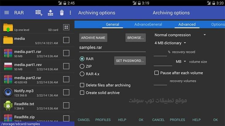 RAR (also known as WinRAR for Android)
