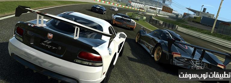 Real Racing 3 لعبة سباق السيارات الحقيقي للايفون والايباد